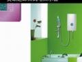 美欧达即热式电热水器 全国十大品牌即热式电热水器