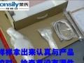荣氏即热式电热水器安装视频