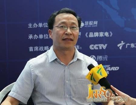 中国即热网:清华园电器吴成兴:以负责任的态度把产品和品牌做好