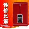 创优电热水器H1款