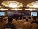中国即热网参加2012年互联网大会上海站