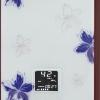 恒温变频一体机 即热式K538HD-紫枫叶
