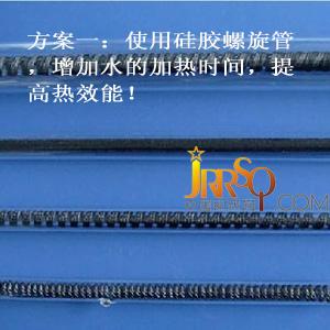 中国即热网:使用硅胶螺旋管增加水的加热时间,达到热水宝加热效果