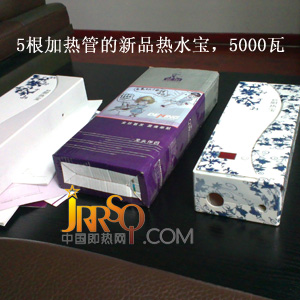 中国即热网:5根加热管的新品热水宝 5000W的功率