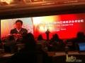 优博应邀出席CCTV中视购物与区域经济合作论坛