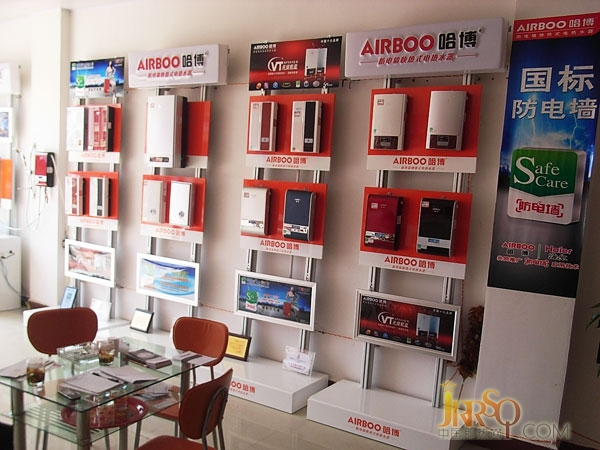 哈博防电墙电热水器诚邀有志于开拓国内外电热水器市场的人士加盟代理