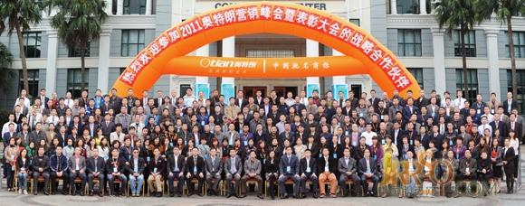 2015年奥特朗即热式热水器招商加盟
