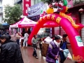 哈博热水器乐山市新年乡镇促销活动拉开序幕