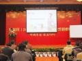 爱尔氏2012热水器行业5S模式启航峰会