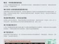 CVT无级恒温技术 (1)