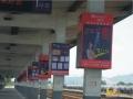 美欧达在长兴火车站全面投放品牌广告