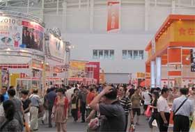 2013第七届中国(天津)国际厨房、卫浴设施展览会