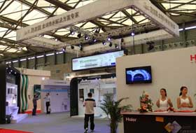 2013中国国际橱柜、厨房卫浴产品与技术博览会