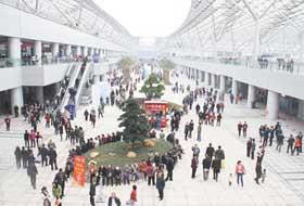 2013中国(重庆)国际建筑陶瓷及卫浴交易博览会