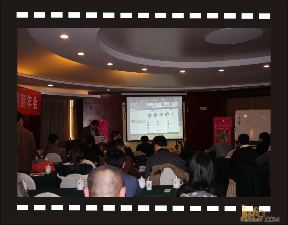 神田电器2013年度全国地区经销商大会 即热式电热水器 salon365沙龙 www.ipetair.com