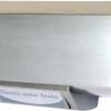 速热式电热水器SKS-828(拉丝银)