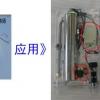 供应即热式电热水器无极变频控制器