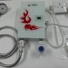 供应林君牌即热式电热水器及贴牌合作业务