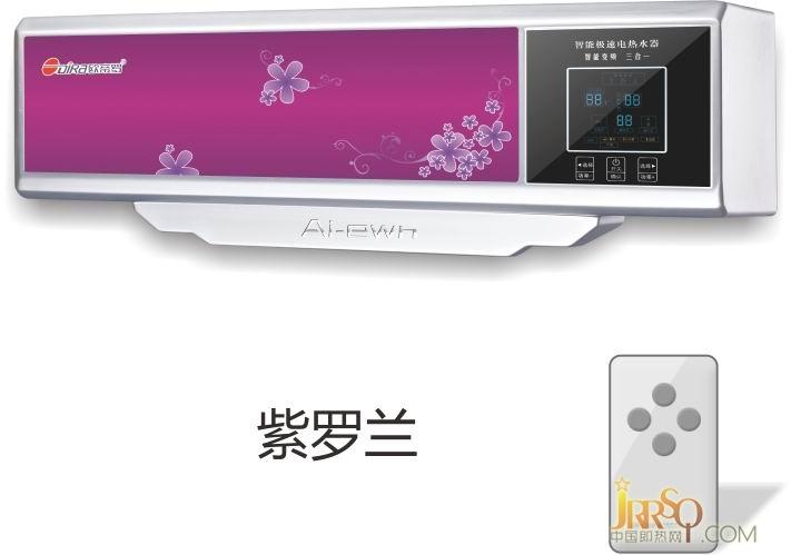 速热式S728A-紫罗兰 全国统一售价RMB:3980元 蓝牙25L不锈钢/金硅胆—畅销机