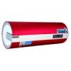 速热式电热水器XBY-8803(红色)