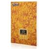 即热式电热水器XBY-8601(金色)