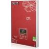 XBY-8601(红色)