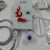 阳光型即热式电沐浴器LDN-55S