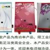 豪华型工商业用即热式电热水器KA07-5FD