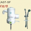 电热水龙头LDF-30A