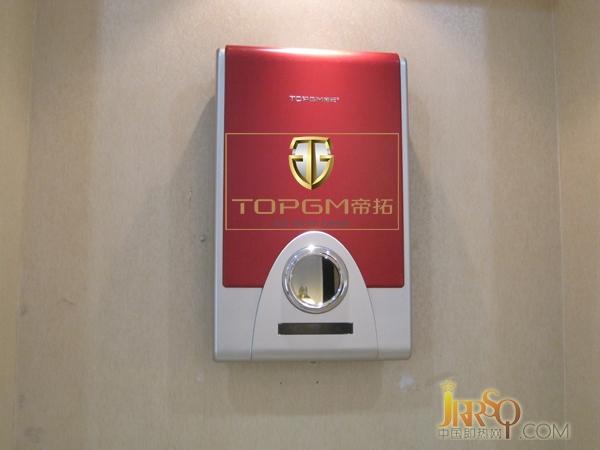 安全 电热水器/关注安全帝拓即热式电热水器与你同行