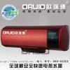 防内外漏电多防系统 速热式电热水器009