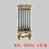 洗浴宝加热体配件︱小浴宝加热管配件︱石英镀膜发热管材质︱变频恒温6000w