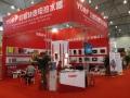 约普快速电热水器巡展之第十届成都夏季建博会