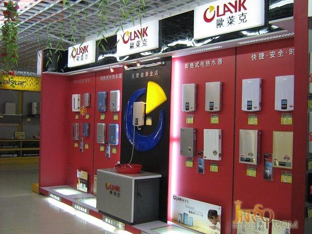 欧莱克即热式电热水器_欧莱克速热式电热水器_电热水龙头_中山市欧莱克电器