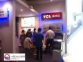 2014上海水展之TCL净水器展位