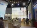 德国水丽净水器亮相2014上海国际水展