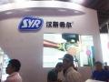 汉斯希尔中国参展2014上海国际水展