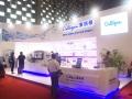美国康丽根净水器出席2014上海水处理展会