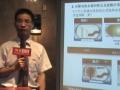 双模电热水器的特点及选购 (1451播放)