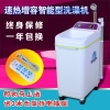 羽润移动洗澡机 安全 方便 节能 舒适