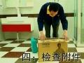 德恩特即热式电热水器安装视频