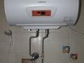 帅康电热水器DSF-40DEUC安装测试 (8)