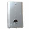 即热式电热水器DF-K208 闪亮银
