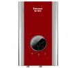即热式电热水器YL(红)
