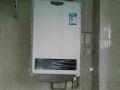奥特朗天燃气热水器产品安装实例 (9)