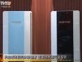 格林姆斯健康沐浴热水器南方TVS2报道