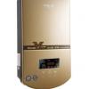 即热式电热水器A2