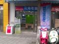 热烈祝贺科屹乐杭州拱墅专卖店盛大开业