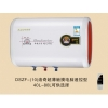 速热式电热水器超薄型 DSZF-10