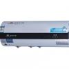 花漾年华电磁能热水器SP-LC-28L-FW